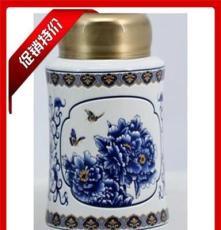 厂家直销 茶叶罐 青花茶叶罐 高档茶叶罐 通用茶叶罐 时尚茶叶罐
