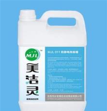 供應ML-011防靜電地板蠟