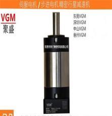 供应东莞台湾聚盛VGM行星齿轮减速机PG60L2-15-8-36