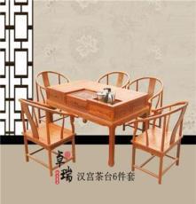 东阳卓瑞红木家具花梨木红木茶桌明清古典家具汉宫茶台