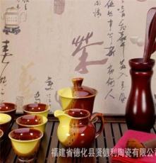 供应陶瓷直壶菊花杯7件套组 茶具套装 仿古陶瓷茶具 金星釉茶具