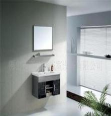 不銹鋼浴室柜