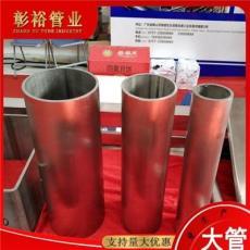 沈阳不锈钢焊管316不锈钢管84*4.0mm直线度好砂光面