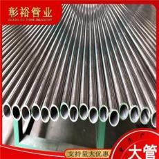 316l不锈钢管规格国标150*4.5mm北京汽车生产设备用管