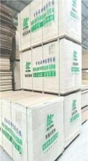 山東板材包裝袋廠-高質量水泥發泡模具袋電話-費縣第一板材包裝袋廠