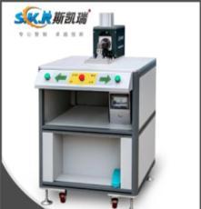 廣東斯凱瑞多功能金屬焊接機 可調節式模具底座 廠家直銷