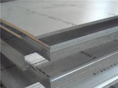 廣東7075鋁板