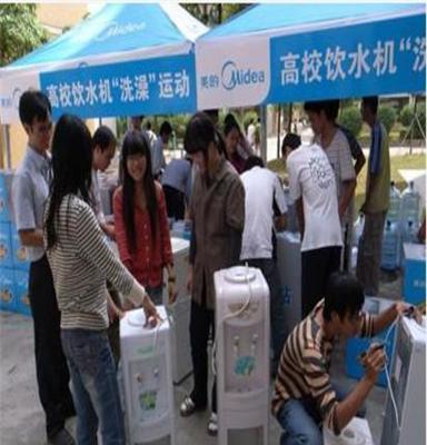 饮水机清洗消毒设备  饮水机清洗 家电清洗生意好