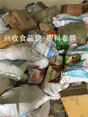 回收濟南食品公司庫存淘汰食品膜食品袋等等