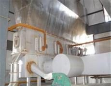 硫酸镁干燥机,硫酸镁干燥设备-凯普特