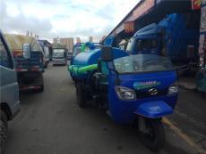 哈尔滨洒水车吸污车三轮车厂家直销