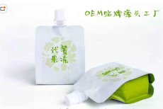 代餐果冻生产厂家漳州绿优品