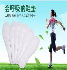 安徽省-卫生巾鞋垫-招商-代理-批发TELL-