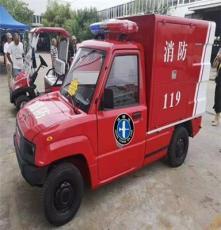 內蒙鴻暢達迷你電動消防車品牌