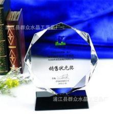 水晶獎牌紀念品批發 品質保證