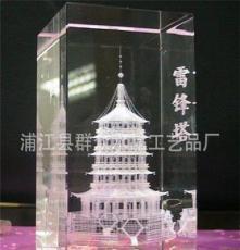 水晶雕刻工藝品 辦公商務/擺件 塔 旅游紀念 家裝 禮品