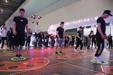 2020深圳国际健身康体休闲展览会