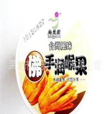 深圳代理梅豐園180克罐裝特級佛手潤喉30年供港品質果脯36罐