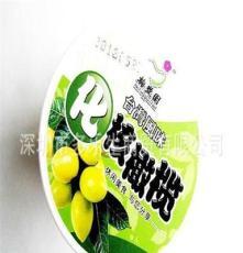 180克 罐裝 特級化核橄欖 梅豐園 30年供港品質 蜜餞果脯 36罐/箱