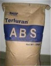 厂家直销ABS原料.长期生产ABS原料.专业ABS原料-深圳市新的供应信息