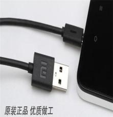商家直销 小米原装数据线 Micro USB原装小米接口手机数据线