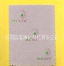 深圳厂家热销 礼品配送布 珠宝钟表清洁布,麂皮绒
