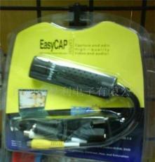 供應USB視頻采集卡支持MAC蘋果系統