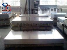 6063铝薄板 6063-T6国标铝板 6063易焊接铝板