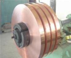 最新供應0.1mmT2紫銅帶-紫銅帶卷帶價格
