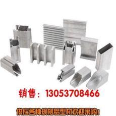 工业铝型材 铝型材