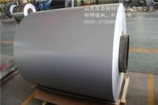 鋁鎂錳板哪里好,亞泰鋁鎂錳板,專業生產廠家,0.9-1.2厚