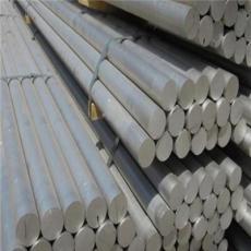 6351鋁合金優質產品規格齊全
