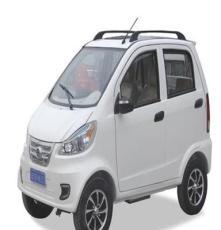 特價宏艦福星2代 四輪電動車 全封閉電動四輪車 電動車批發