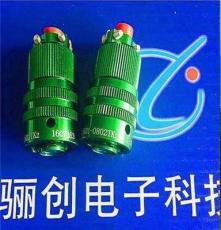 供應廠家直銷2019新品特賣Y50X-1010ZJ10圓形連接器