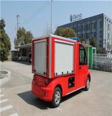 上海電動消防車廠家供貨_社區流動型的電瓶消防車