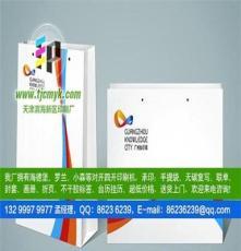 天津开发区手提袋设计印刷制作 孟经理