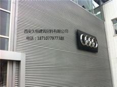 西安市奔馳4S店墻面板鋁鎂錳波紋板
