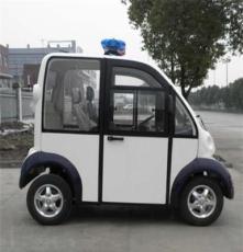 廠家供應全封閉式二人座電動巡邏車
