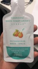 燕窩膠原蛋白肽復合果汁飲品