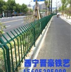 供青海鋅鋼護欄和民和鋅鋼草坪護欄