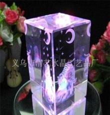 廠家直銷 水晶工藝品 水晶 12生肖 虎 創意生日禮物