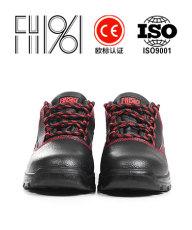 新款絕緣安全鞋絕緣勞保鞋FH16-0324