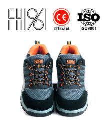 新款飞鹤透气防砸安全鞋FH16-0311