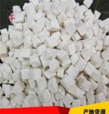 产地直供 大别山优质无硫干茯苓块 茯苓丁 药食同源 品质保证