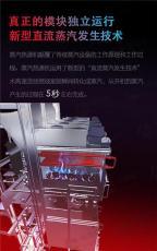 山西饮料厂1.3吨燃气蒸汽发生器超低氮节能