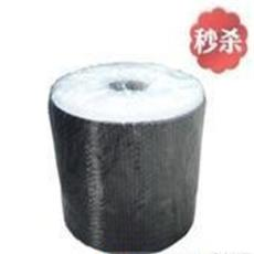 长春碳纤维布-生产厂家-长春碳纤维布价格-珠海市最新供应