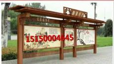 湖南工厂宣传栏-湖南企业文化宣传栏-湖南不锈钢宣传栏厂