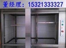 北京餐廳廚房傳菜電梯食梯