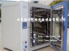 天津台式鼓风干燥箱价格
