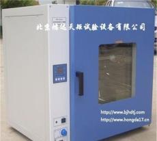 北京高温鼓风干燥箱生产厂家